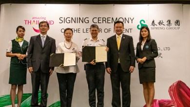 TAT and Spring International Group sign Letter of Intent