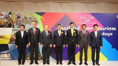TAT promotes Thailand as a Sports Tourism destination for the Japanese market