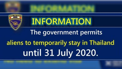 TAT update: Thailand extends visa relief measures for foreigners until 31 July, 2020