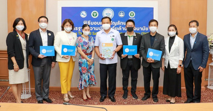 Nine Thai department stores, shopping centres first to get SHA Health Certification