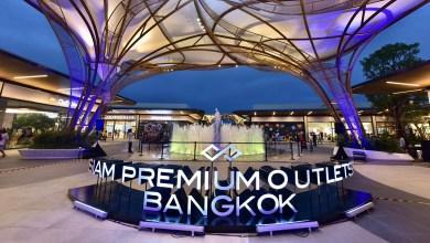 Siam Premium Outlets Bangkok now open