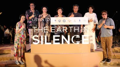 """TAT supports """"Listen to the Earth in Silence"""" responsible travel event"""