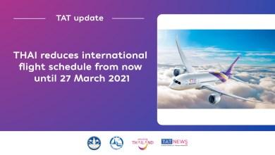 THAI reduces international flight schedule from now until 27 March 2021