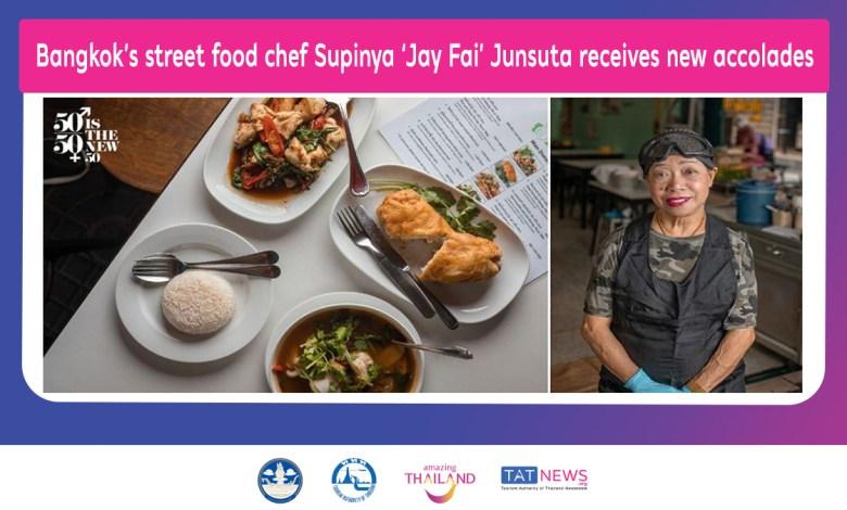 Bangkok's street food chef Supinya 'Jay Fai' Junsuta receives new accolades