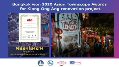 Bangkok won 2020 Asian Townscape Awards for Klong Ong Ang renovation project