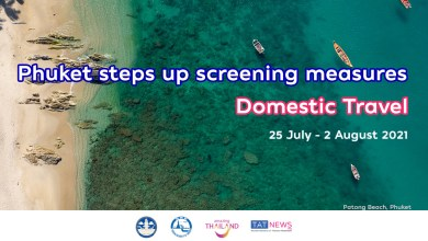 Heightened screening measures announced for domestic travel to/from Phuket
