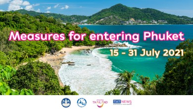 Measures for domestic travel to Phuket during 15-31 July 2021-revised