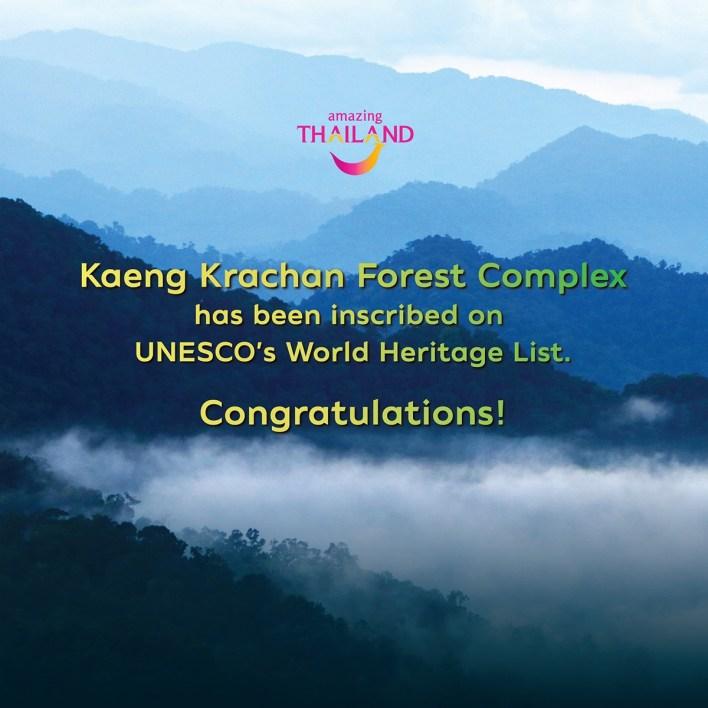 Thailand's Kaeng Krachan Forest Complex added to World Heritage List