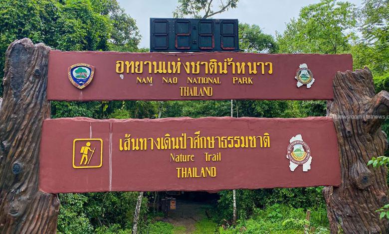 Trekking Nam Nao National Park, Phetchabun's awe-inspiring natural oasis