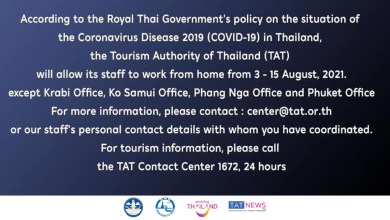 TAT announces an extension of working from home during 3-15 August 2021