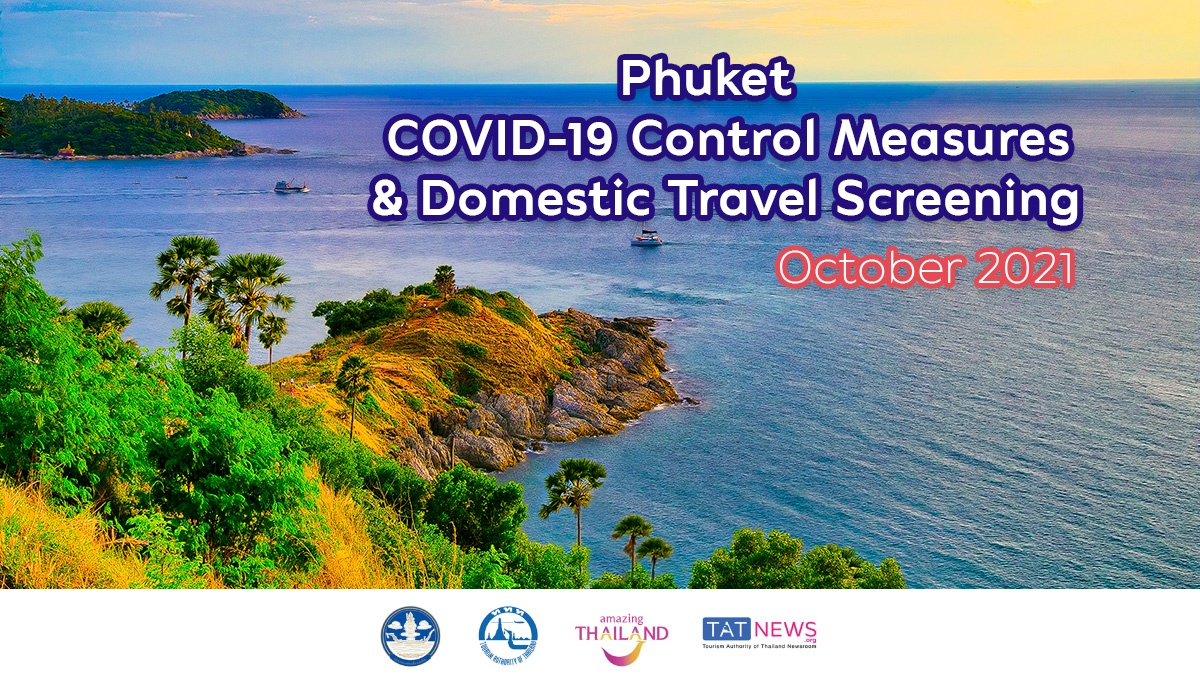 Phuket eases COVID-19 controls and travel screening from 1 October 2021