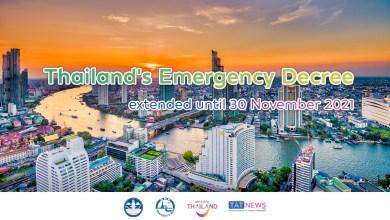 Thailand extends Emergency Decree for fourteenth time until 30 November 2021