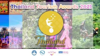 Thailand Tourism Awards 2021 honours 185 Thai tourism enterprises