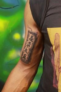 b2b8d42d5 A Bushido Scroll Tattoo by Veer Hegde Best Tattoo Artist in Bangalore ...