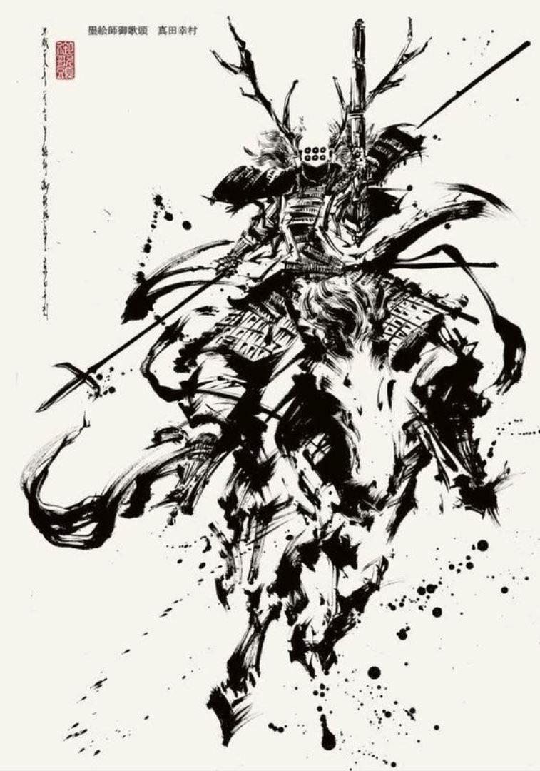 TattooMix Dövmecim samurai geyşa dövmeleri (18)