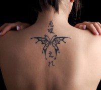 Tattoo Ideas For A Woman's Chest