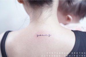 Frase: Young por Seyoon Kim / 김세윤 (@sey8n)