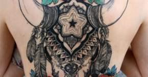 Tatuajes de craneos de animales