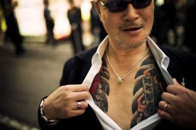 Tatuajes yakuza modernos