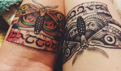 Tatuaje mariposa de El Señor de los Anillos