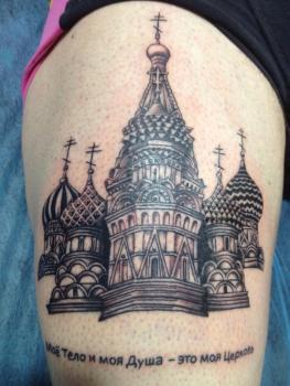 Tattoo Center