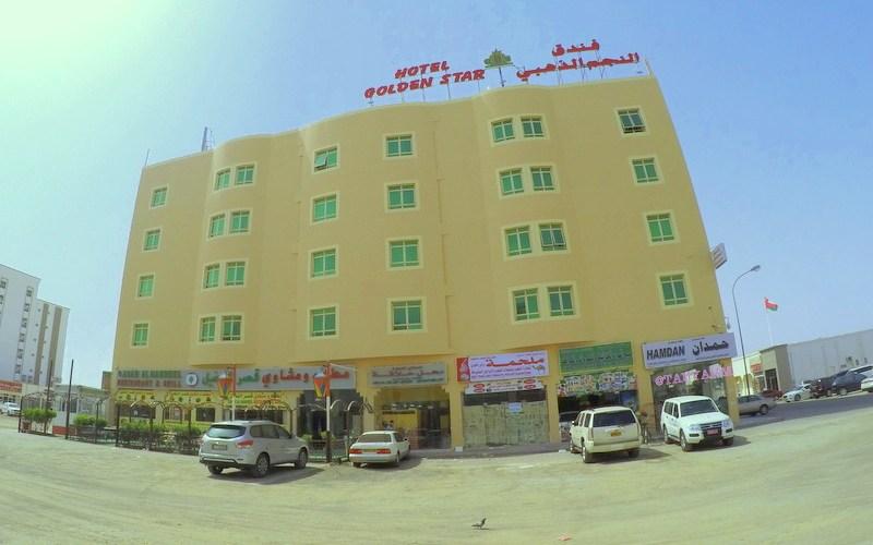 golden star hotel, oman, muscat, buraimii hotel