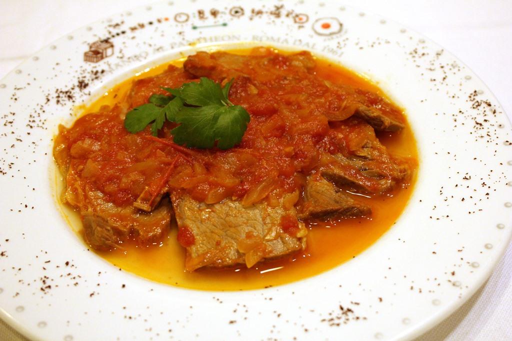 Cucina Romanesca - Picchiapo'
