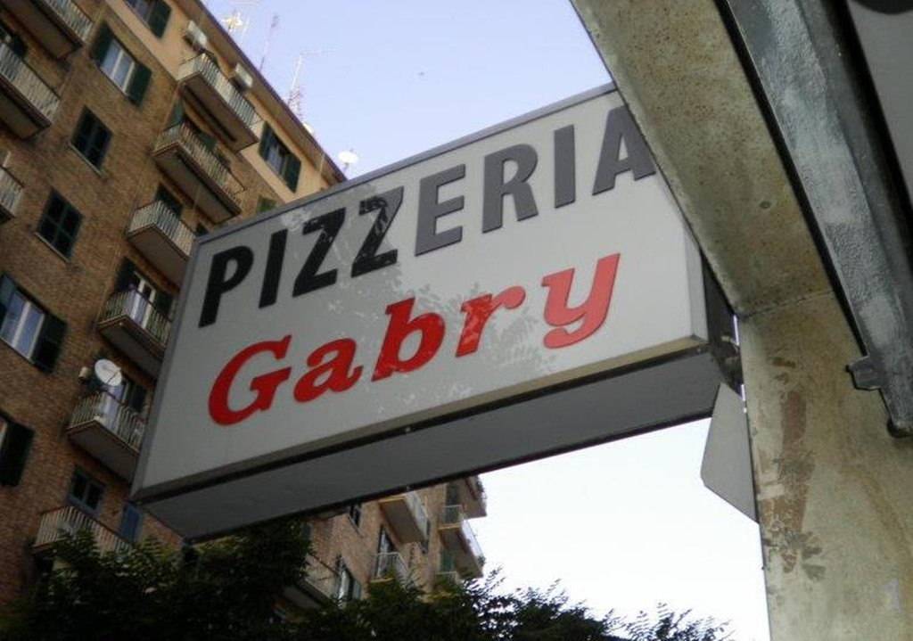 Supplì - Gabry