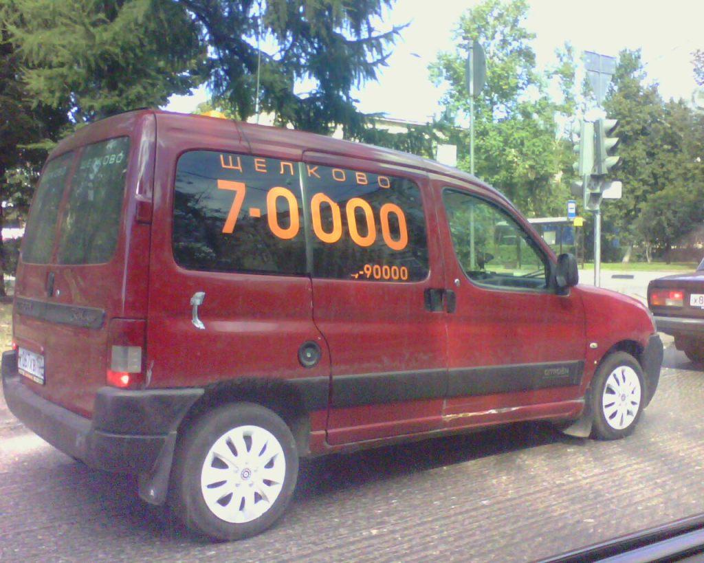 фаворит-такси москва щелково