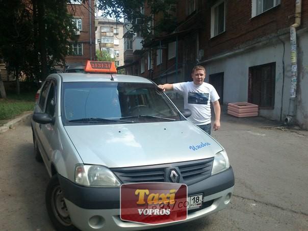 такси 343434