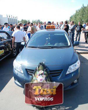 """наши """"похороны легального такси"""" в Ижевске"""