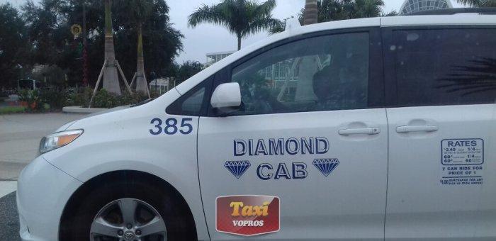 Расценки на услуги такси