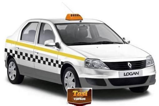 Такси в Московской области