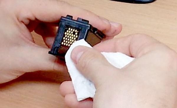 Cartridge Rusak