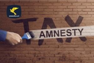 indonesian-taxaxion-tax-amnesti,tpc,taxindo
