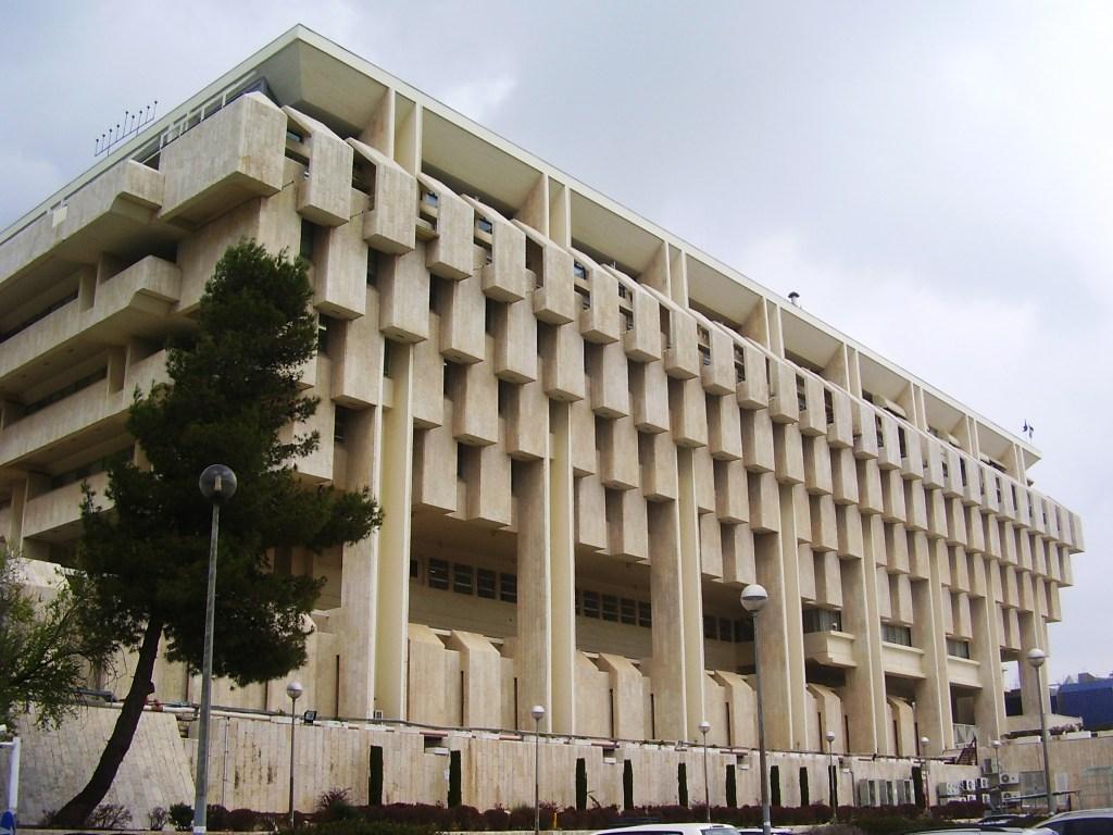Bank of Israel_Jerusalem