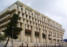 Bank of Israel_Jerusalem