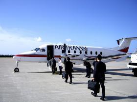 会社の旅費の日当を非課税にする7つのポイント