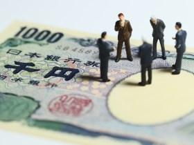免税業事業者は消費税をもらってもいいの?