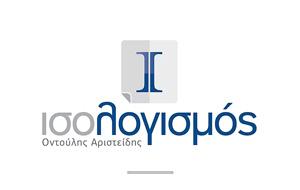 client-logos-isologismos