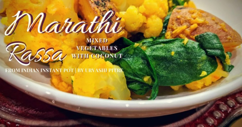 Instant pot marathi rassa indian vegetables with coconut instant pot marathi rassa indian mixed vegetables with coconut forumfinder Gallery