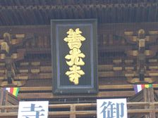 omoshiro091121-2