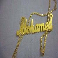كيف يكتب اسم محمد بالانجليزي