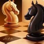 لعبة Chess Live