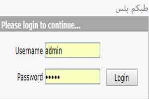 192.168 ll te data تسجيل الدخول
