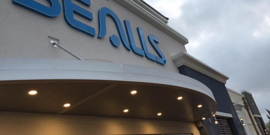 Bealls | Seminole Mall | Seminole City Center