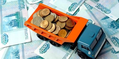 Sales Tax | Transportation Tax | Penny Tax