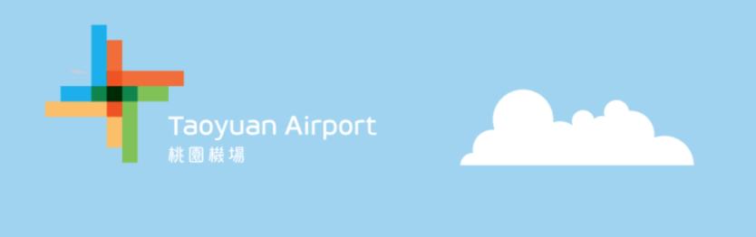 Welcome to Taiwan! (Taoyuan Airport)