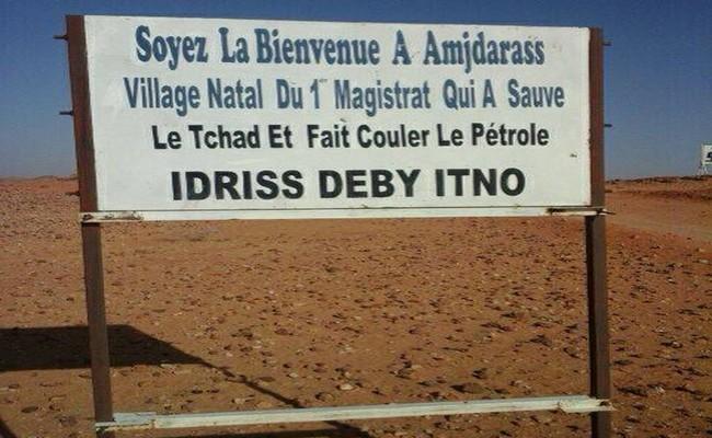 Une vive controverse autour de la désignation d'Am-Djarass comme capitale de l'Ennedi serait la raison de la censure des réseaux sociaux au Tchad