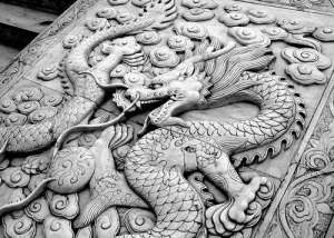 Dragon Carving, Xi'an